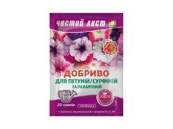 Добриво кристалічне для Петуній та Пеларгоній, 20г ТМЧИСТИЙ ЛИСТ