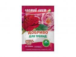 Добриво кристалічне для Троянд, 20г ТМЧИСТИЙ ЛИСТ