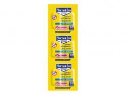 Пластини від комарів (10шт) тривалої дії без запаху (02-603U) ТМЧИСТЫЙ ДОМ