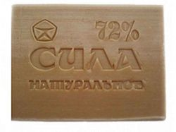 Мило господарське коричневе 72 % 180 г (без упаковки) ТМSILA