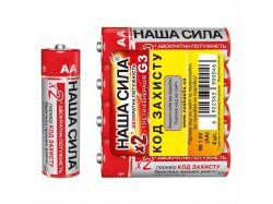 Батарейка R6 4*shrink ТМНАША СИЛА