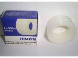 Пластир прозорий 2х500 картонна упаковка ТМГРАНУМ ТМГРАНУМ
