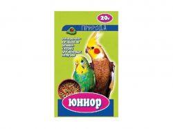 Вітаміни для папуг Юніор 20г ТМПРИРОДА