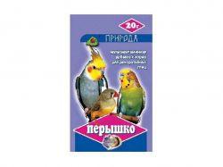 Вітаміни для папуг Перїнка 20г ТМПРИРОДА
