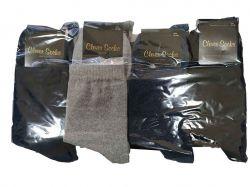 Шкарпетки чоловічі Однотонні 4 кольори р.41-45 (12пар/уп) асорті ТМКЛЕВЕР