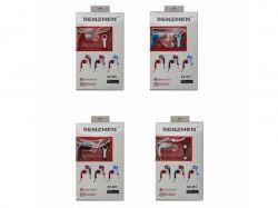 Навушники без мікрофону в коробці №SZ-001 4кол. 6403-001 ТМКитай