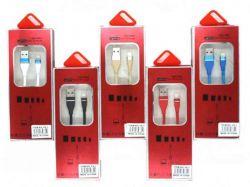 Шнур для андроїд в коробці 5кол. №V8-1 7118-1 ТМКитай