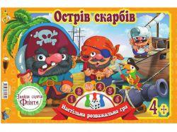 Настільна гра бродилка Захоплююча-пригода:Острів Скарбів(у) RI07111902 ТМJumbі