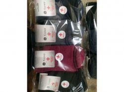 Шкарпетки жіночі на медичній резинці р.36-41 (12пар/уп) асорті ТМКЛЕВЕР