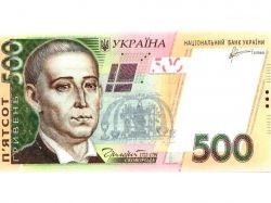 Конверт для грошей (10шт/уп) KNV-00267 U грн ТМУКРАЇНА - Картинка 1