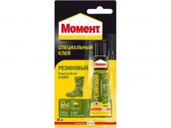 Клей Резиновий 30мл блістер ТММОМЕНТ