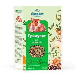 Корм Гранулят для гризунів 500гр PR241565 ТМПРИРОДА