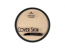 Cover Skin Powder 04 Бежево-персиковий CSP-140 10g ТМJOVIAL LUXE