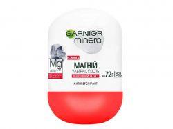 Антиперспірант Mineral Магній Ультрасухість Роликовий 50 мл ТМGarnier