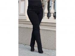 Джинси жін. полубатальніе на блискавки, р.33 арт.Baz15-050248fi ТМFANAT