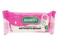 Мило господарське біле для прання дитячої білизни 125 г ТМBovary