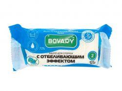 Мило господарське біле для прання з відбілюючим ефектом 125 г ТМBovary