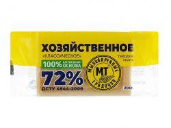 Мило Господарче 72%, коричневе 200г (в упаковці) ТММыловаренные Традиции