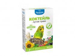 Корм-Коктейль для папуг Лугові трави 0,5кг ТМПРИРОДА