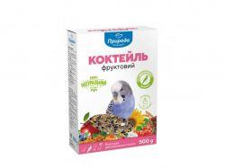 Корм-Коктейль для папуг Фруктовий 500г ТМПРИРОДА