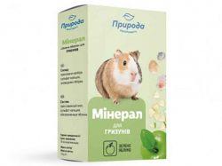 Мінерал для гризунів Зелене яблуко 18г ТМПРИРОДА