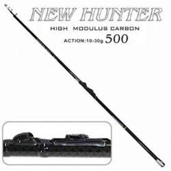 Вудилице поплавочне New hunter с/к 5 м. карбон SF24096 ТМКИТАЙ