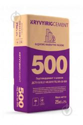 Цемент ПЦ IІ/А-Ш-500 25кг ТМKRYVYIRIGCEMENT