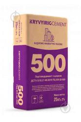 Цемент ПЦ IІ/А-Ш-500 25кг (64шт. в пал.) ТМKRYVYIRIGCEMENT