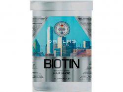 Маска д/волосся з біотином Biotin 500 мл ТМDallas