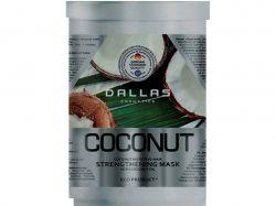 Маска д/волосся з кокосовою олією Coconut 500 мл ТМDallas