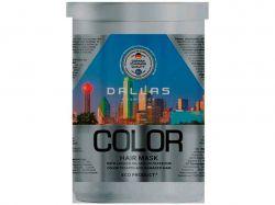 Маска д/волосся з лляною олією і УФ-фільтром Color 500 мл ТМDallas