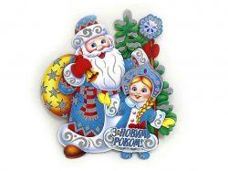 Плакат Дід Мороз зі Снігуронькою 36х33, український напис 9842-1 ТМКИТАЙ