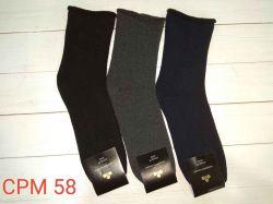 Шкарпетки чоловічі махрові мiкс (12 пар/уп) р.25 арт.СРМ 58 ТМЗолотой клевер - Картинка 1