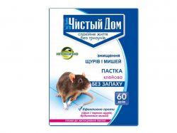 Клейова-пастка від щурів та мишей 15гр (03-765) ТМЧИСТЫЙ ДОМ