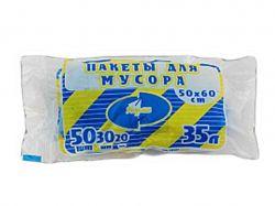 Пакети для сміття 35л*30шт ТМТрадиція
