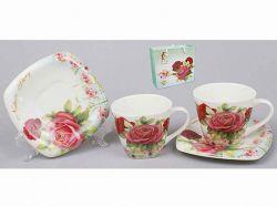 Кофейный сервиз 4пр.: 2 чашки 2 блюдца 541-135 ТМBONADI