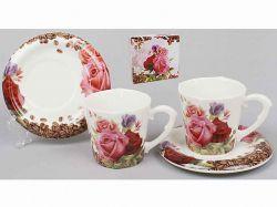 Кофейный сервиз 4пр.: 2 чашки 2 блюдца 541-140 ТМBONADI
