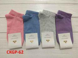 Шкарпетки жіночі(10 пар/уп)стрейч асорті CKGК-28 р.36-40 ТМЗолотий Клевер