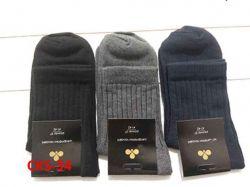 Шкарпетки чол.Рубчик арт.CKS 34 р.27(10пар/уп)асорті ТМЗолотий Клевер