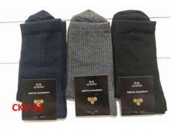 Шкарпетки чол.Рубчик мілкий арт.CKV 33 р.29(10пар/уп)асорті ТМЗолотий Клевер