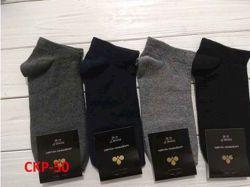 Шкарпетки чол.однот.короткі арт.CKP 50 ассорті р.27(10пар/уп) ТМЗолотий Клевер