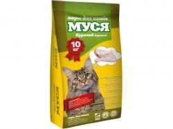 Корм для котів МУСЯ 10кг зі смаком Курки ТМO.L.KAR
