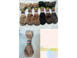 Шкарпетки жіночi капронові 30 den (10пар/упак) арт. С232 natural ТМЛасточка