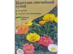 Квіти ПОРТУЛАК ЗВИЧАЙНИЙ (10 пач) 0,3Г РС ТМFAZENDA