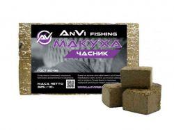 Макуха ЧАСНИК у вакумній упаковці 325г (/-10г) ТМANVI-FISHING