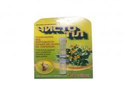 Засіб гігіенічний для усунення вад шкіри ЧИСТОТІЛ-ПАПІЛОМ 1,2 мл ТМЧистотіл
