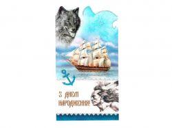 Конверт для грошей KNV-00313 U ТМУКРАЇНА