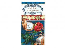 Конверт для грошей KNV-00310 R ТМУКРАЇНА