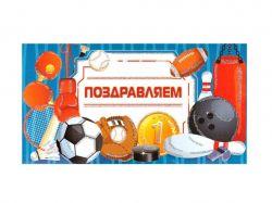 Конверт для грошей KNV-00354R ТМУКРАЇНА