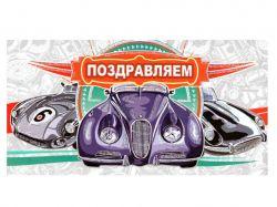 Конверт для грошей KNV-00356R ТМУКРАЇНА